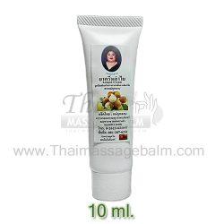 longan cream 10 ml.
