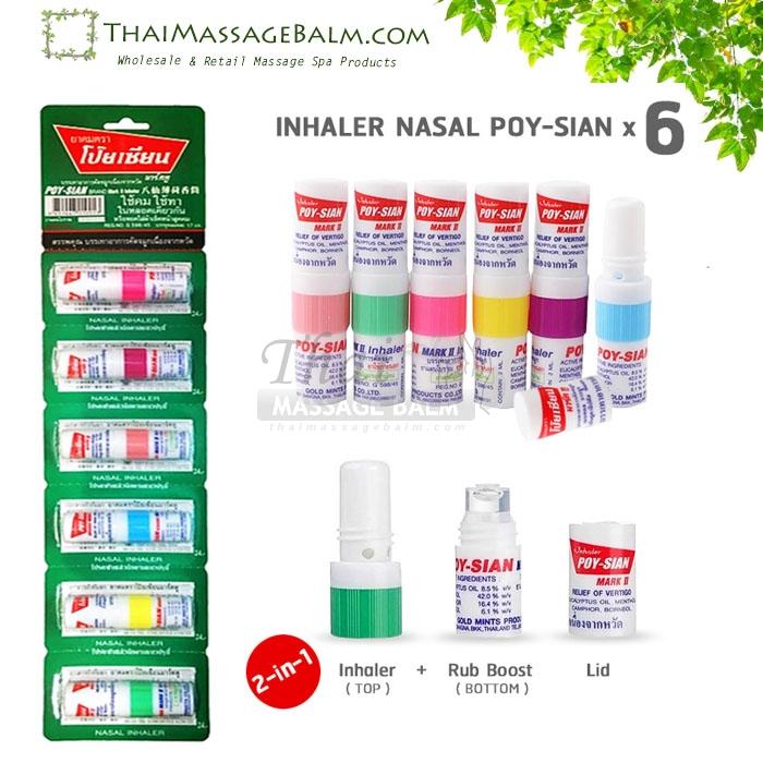 poy sian pack 6 herbal inhaler
